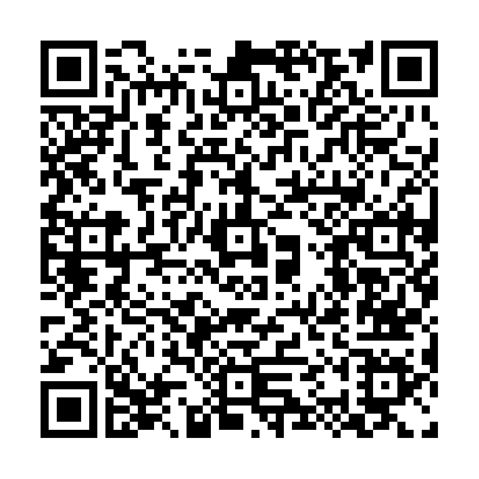 unitech qr code